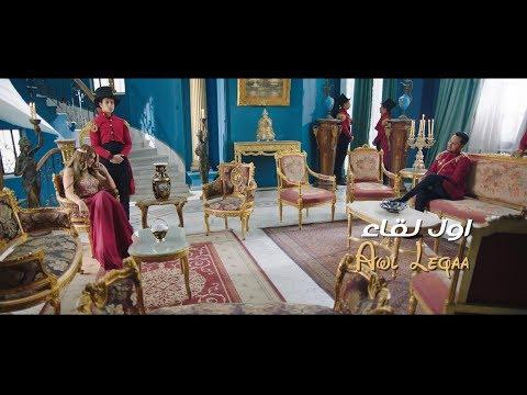 تحميل فيديو كليب السلطان