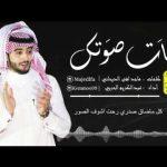 شيلة : يالحبيب اللي طواريه - أداء وألحان عبدالكريم الحربي | ( النسخة الأصلية ) 2017
