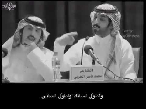 Mp3 تحميل الشاعر محمد ناصر الحربي دايم يجي من بيني وبينك