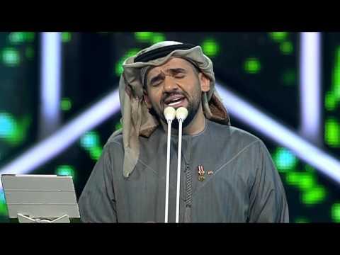 تحميل اغنيه شفت حسين الجسمي