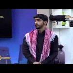 Afsin Akyol Igdeli Yar Ft Sadiq Haji استمع إلى الصوت وشاهد الفيديوهات