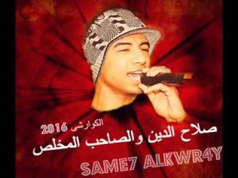 تحميل اغنية اجيبه راشد الماجد mp3