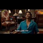 Mp3 تحميل أغنية معمر القذافي وشاكيرا زنقة زنقة بيت يبت
