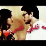 حسين السلمان يمة قلبي فيديو كليب HD