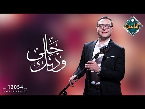 تحميل قمر سيدنا النبي الاخوة ابو شعر mp3