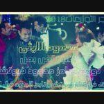 اغنية احمد سعد انا حد تانى 2017 توزيع Remix عمر المنادلى