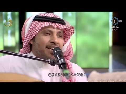تحميل اغنية جابر الكاسر احبك يامجنون mp3
