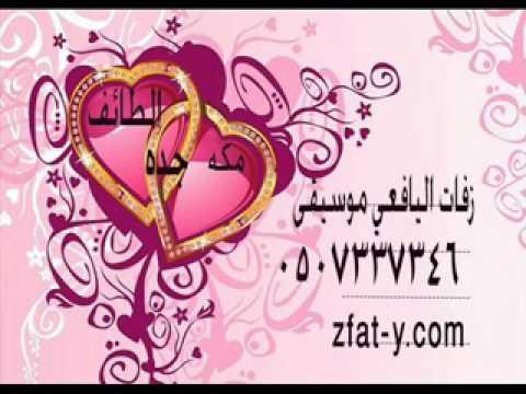 ذهب ذهب وليد الشامي mp3 تحميل