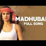 Mp3 تحميل دبكات مصري أغنية تحميل - موسيقى