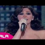 Elissa 3a Bali Habibi اليسا ع بالي حبيبي