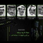 طربيات خليجية طلال عبده عبدالكريم عبادي