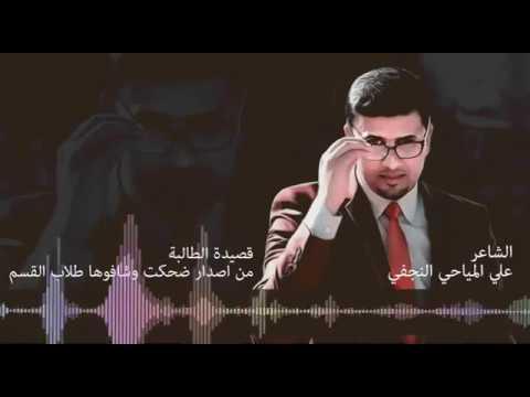 تحميل اغنية ضحكت عمرو دياب mp3