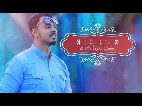 تحميل اغاني احمد الجابري mp3