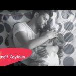Nassif Zeytoun Larmik Bbalach Official Clip ناصيف زيتون لرميك ببلاش