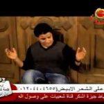 Mp3 تحميل فرح ناصر على شهد فى الأسطورة أغنية تحميل موسيقى