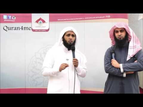 منصور السالمي mp3 تحميل