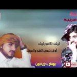 اجمل شيله يمنيه غزليه قلبي من الحب مغلوب روووعه الطرب اليمني جديد 2017