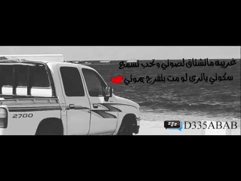 تحميل اغنية ورني ورني mp3
