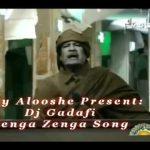 اسمع اغنية معمر القذافي زنقة زنقة دار دار فيديو اغنية معمر القذافي ملتقيات ومنتديات عشاق الحور