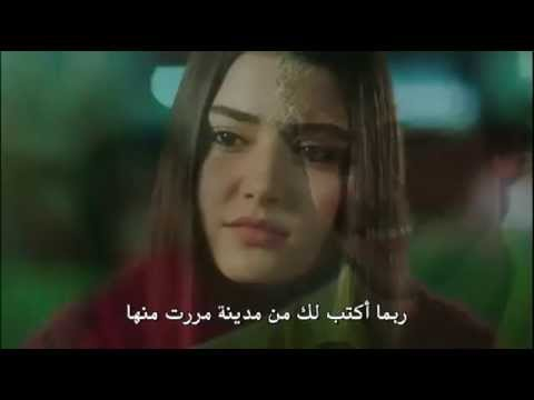 Mp3 تحميل اغنية الحلقة 18 مسلسل بنات الشمس مترجمة للعربية أغنية