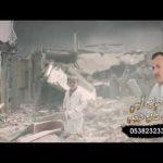 شيله لاتخون بصوت احمد ابن صالح الريمي