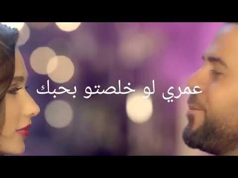 تحميل اغنية ياجنوني راشد الماجد mp3