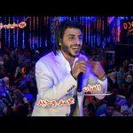 محمد وحيد و محمد عبد السلام 2017 موال انا انسان و الكيف جديد
