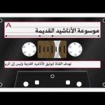 خيوط الشمس أبو راتب ألبوم لحن وجرح