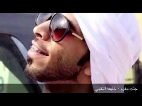 طفاك القدر ياشمعتي mp3 تحميل