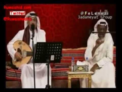 تحميل اغنية عبدالله الرويشد على كثر العيون mp3