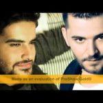 كليب سكة حلب حسام جنيد Houssam Jneid Seket Halab Video Clip