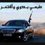 صالح بو خشيم مجروده بسم الله 2014