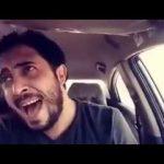 زفة ساعة الرحمن ذلحين احلا زفة يمنية على الاورج روعة