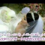 زفة محمد عبده اقبلت والكون صار غير باسم اسماء 0502699005
