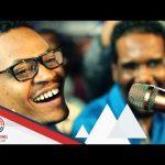 محمد الجزار يـــا زول Sudanese Music 2017