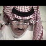 على قناة صدى شيلة ابجديه كلمات واداء ناصر الحريص تنسيق بدر المطيري تنفيذ مرايا الاعلامية