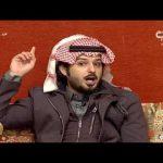 الشاعر محمد جارالله قصيدة كسرت لك شي ماتقدر على جبره في برنامج زد رصيدك