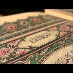 سورة البقرة للشيخ فهد بن سالم الكندري