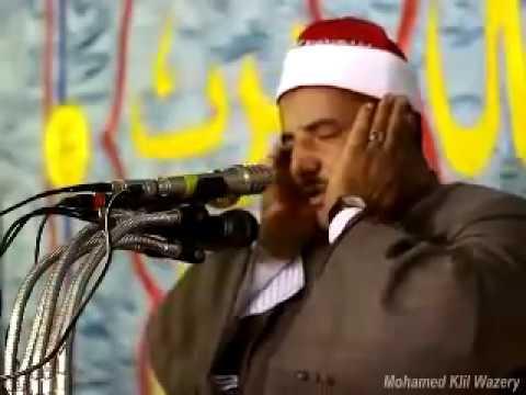 تحميل اغنية جيبو لي الشيخ