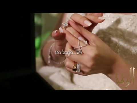تحميل اغاني زفة العروس mp3