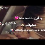 اسماعيل تمر هم جنتي راكان حمدان official video clip