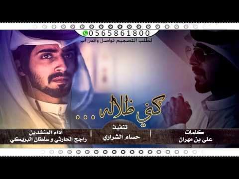 تحميل تلاوات نادرة للشيخ عبد الباسط عبد الصمد mp3