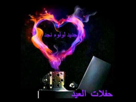 تحميل اغنيه عبد الحليم ابتدا المشوار mp3