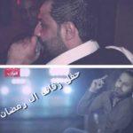 بهاء اليوسف مواويل حزينه انا وياك 2014 حفله عيد الحب فندق حمص