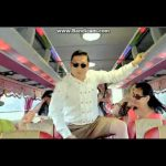 Gangnam Style Official Music Video 2012 PSY with Oppan Lyrics MP3 Download