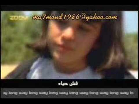 اغنيه الضمير العربي mp3