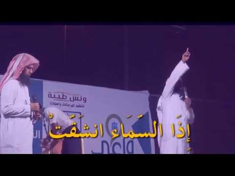 تحميل اجمل اغانى التسعينات المصرية mp3