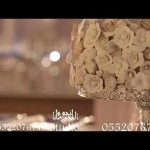 شيله مدح دخله ام العريس وبناتها مدح لام العريس وبناتها بدون موسيقى تنفذ بالاسماء