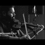عزف كلارنيت اغنيه مشاعر للفنانه شيرين عبدالوهاب