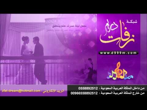 اغنية مبروك النجاح mp3